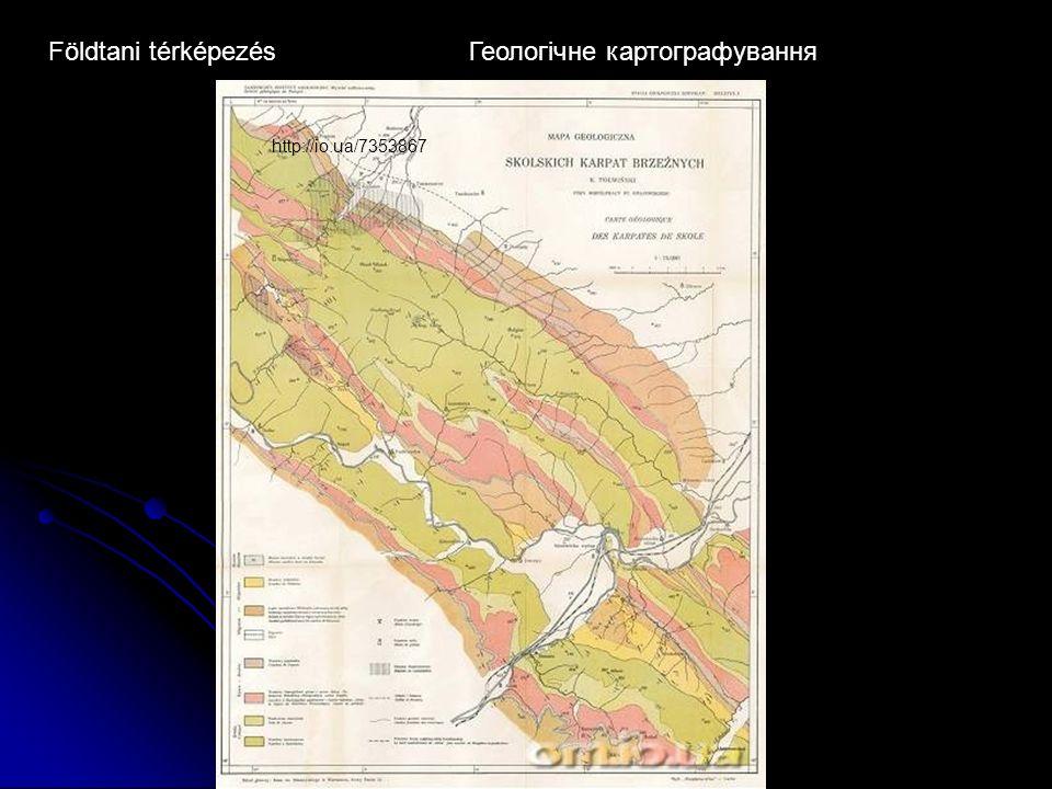 Földtani térképezésГеологічне картографування http://io.ua/7353867