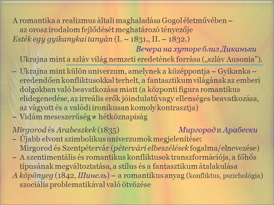 """I.A gogoli fantasztikum evolúciója: 1) """"nyilvánvaló fantasztikum; 2) """"rejtett fantasztikum (Az orr, 1836, Нос); 3)a furcsán szokatlan megjelenése  fantasztikum nélküli fantasztikum (Holt lelkek)."""