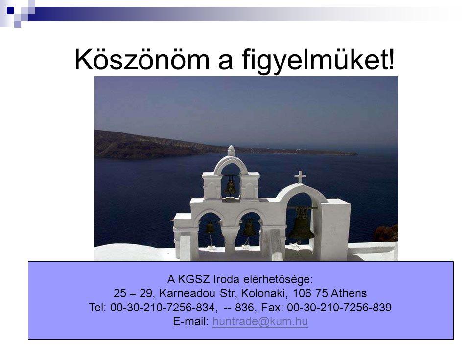 A KGSZ Iroda elérhetősége: 25 – 29, Karneadou Str, Kolonaki, 106 75 Athens Tel: 00-30-210-7256-834, -- 836, Fax: 00-30-210-7256-839 E-mail: huntrade@kum.huhuntrade@kum.hu Köszönöm a figyelmüket!