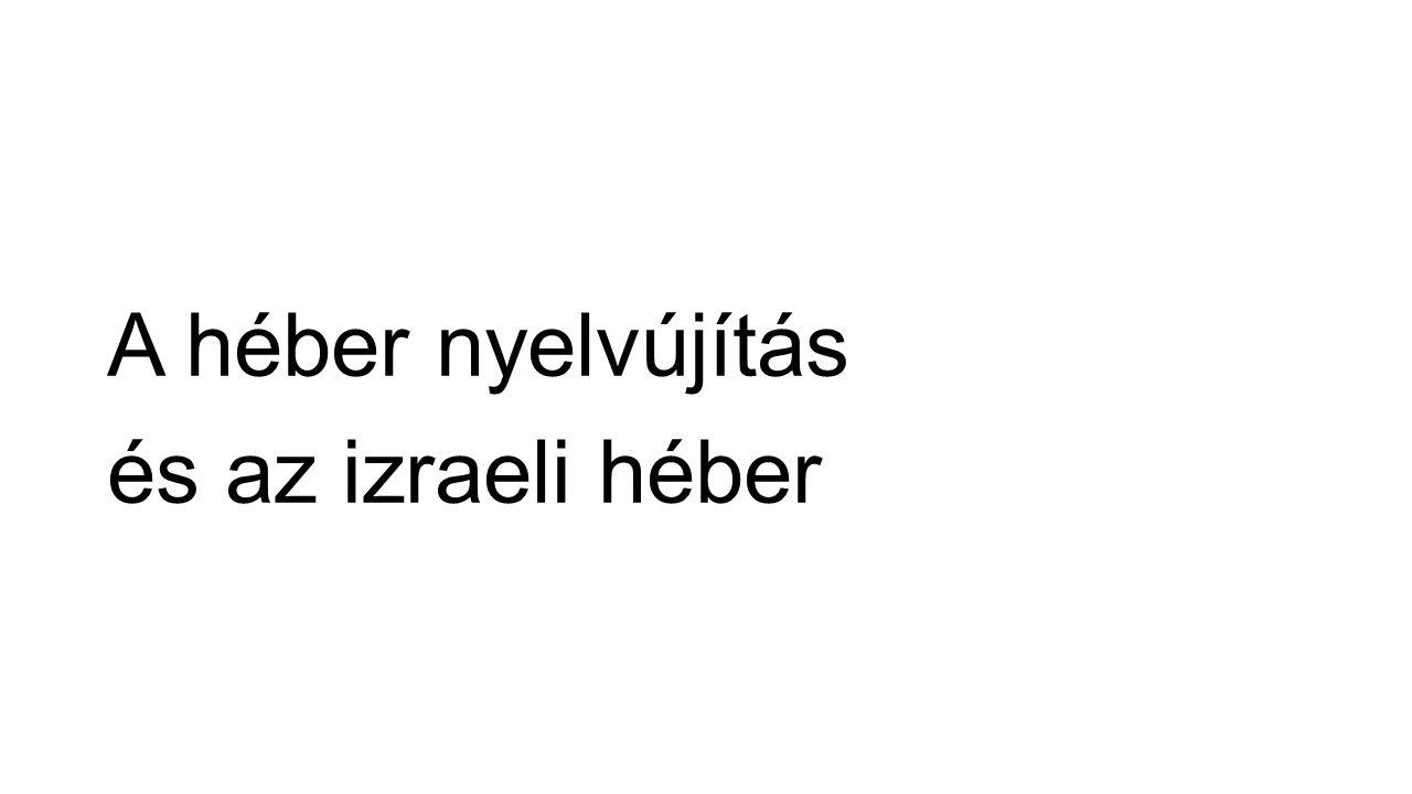 A héber nyelvújítás és az izraeli héber