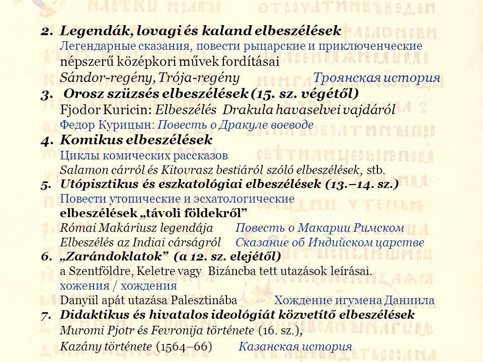 Afanaszij Nyikityin utazása három tengeren túlra (15.