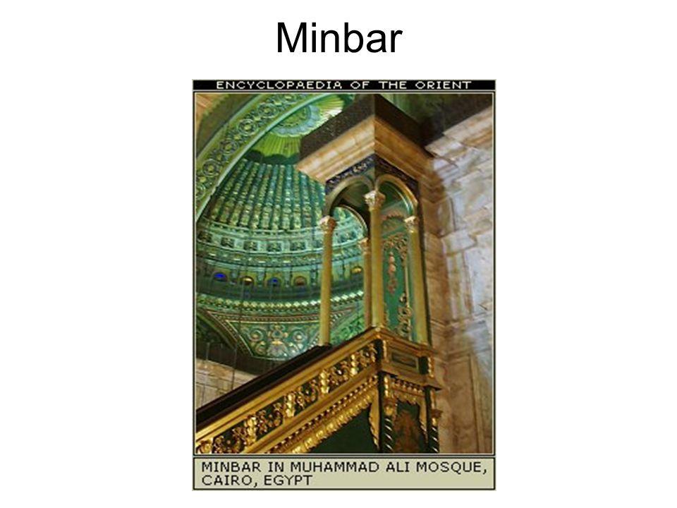 Minbar