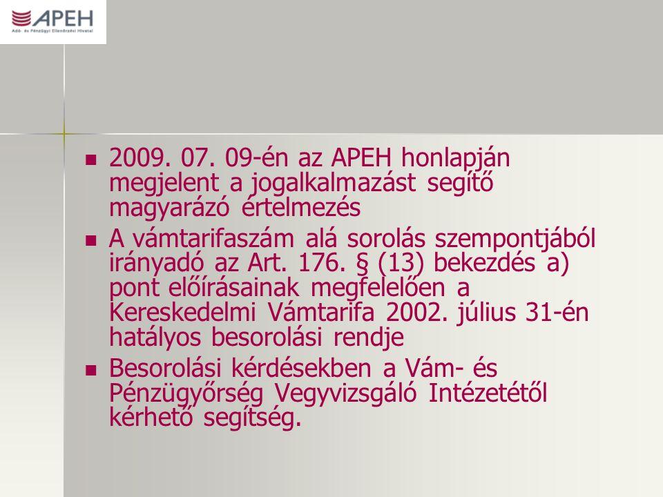 2009. 07.
