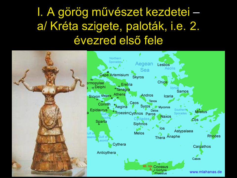 Mükéné vára, i.e. 14. sz.