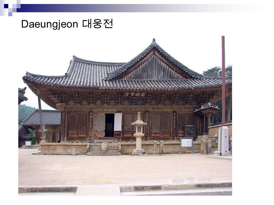 Daeungjeon 대웅전
