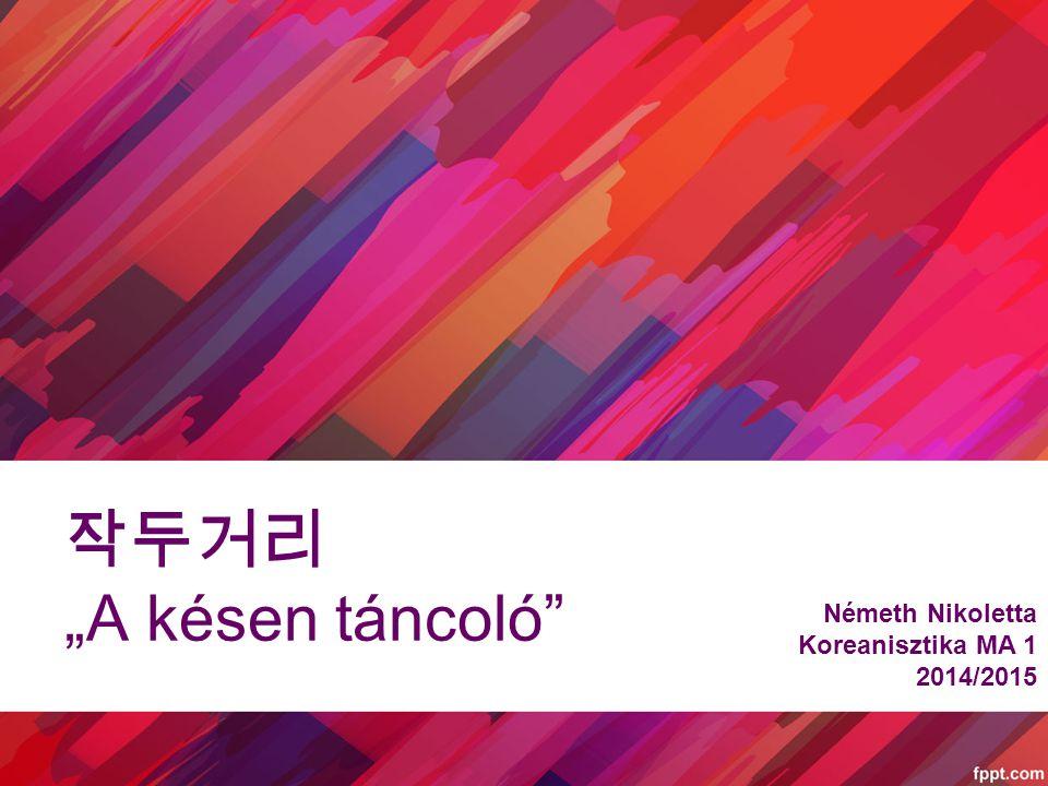 """작두거리 """"A késen táncoló Németh Nikoletta Koreanisztika MA 1 2014/2015"""
