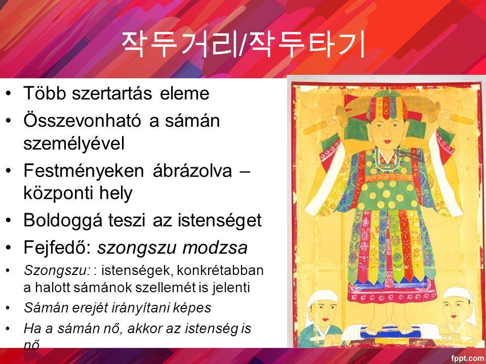 작두거리 / 작두타기 Több szertartás eleme Összevonható a sámán személyével Festményeken ábrázolva – központi hely Boldoggá teszi az istenséget Fejfedő: szongszu modzsa Szongszu: : istenségek, konkrétabban a halott sámánok szellemét is jelenti Sámán erejét irányítani képes Ha a sámán nő, akkor az istenség is nő