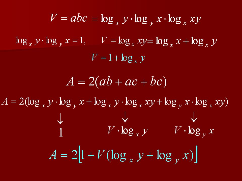 3. feladat Egy téglatest élei: ahol x >1 és y >1 valós számok.