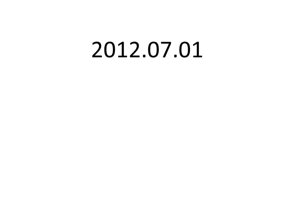2012.07.01