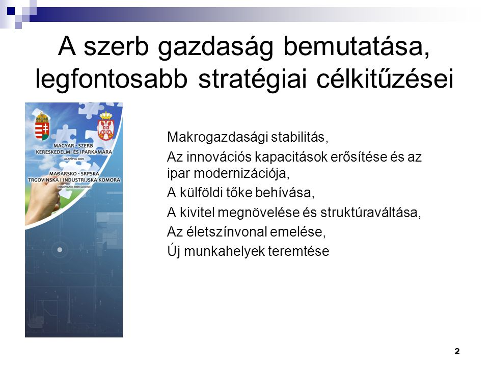 2 A szerb gazdaság bemutatása, legfontosabb stratégiai célkitűzései Makrogazdasági stabilitás, Az innovációs kapacitások erősítése és az ipar modernizációja, A külföldi tőke behívása, A kivitel megnövelése és struktúraváltása, Az életszínvonal emelése, Új munkahelyek teremtése