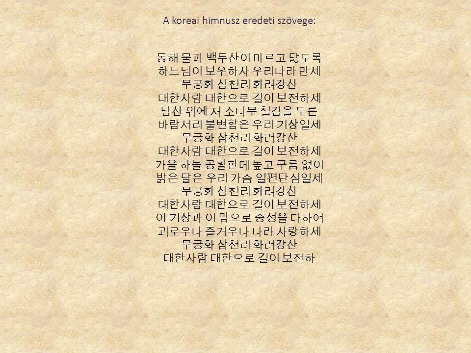 4.) KOREAI NEMZETI EMBLÉMÁK 1.