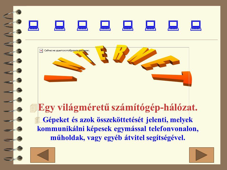 HÁLÓZATI TOPOGRÁFIA 4 A hálózati elemek elrendezése SÍNCSILLAGGYŰRŰFA     
