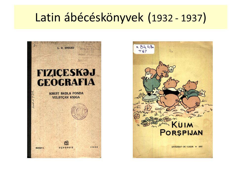 Latin ábécéskönyvek ( 1932 - 1937 )