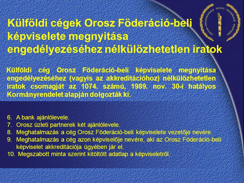 6.A bank ajánlólevele. 7.Orosz üzleti partnerek két ajánlólevele.