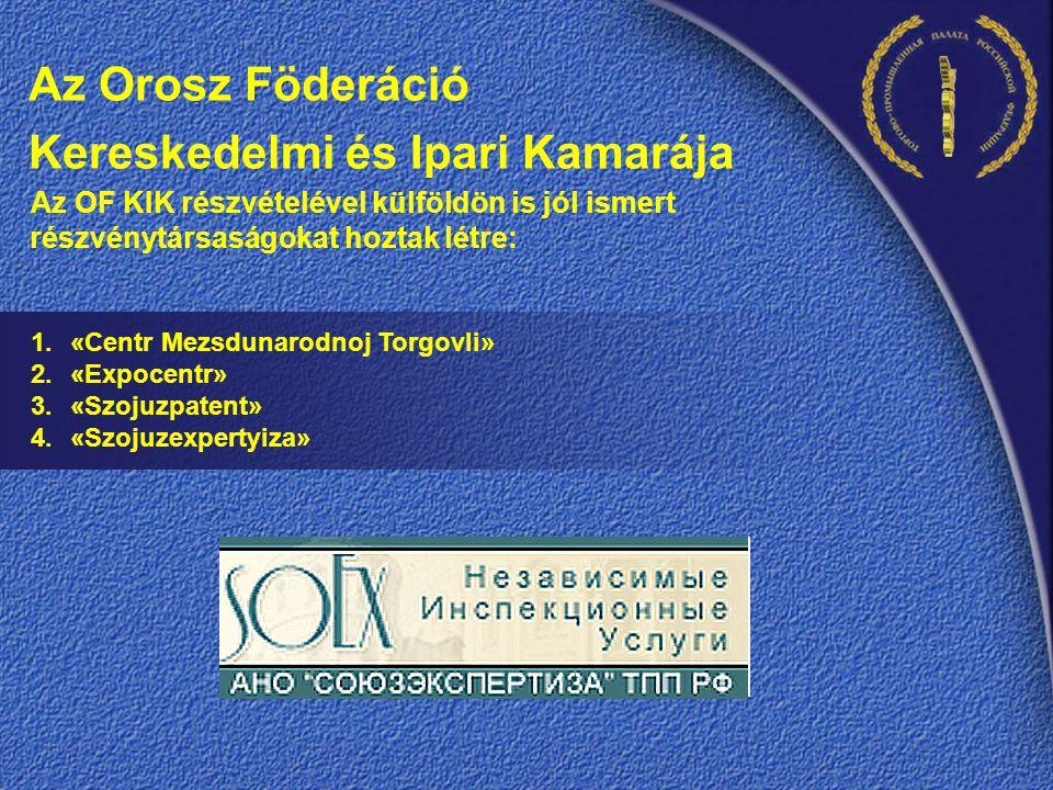 Az Orosz Föderáció Kereskedelmi és Ipari Kamarája Az OF KIK részvételével külföldön is jól ismert részvénytársaságokat hoztak létre: 1.«Centr Mezsdunarodnoj Torgovli» 2.«Expocentr» 3.«Szojuzpatent» 4.«Szojuzexpertyiza»