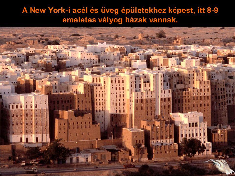 Egy száraz sivatagban Jemenben, van egy furcsa nevű város Shibam.