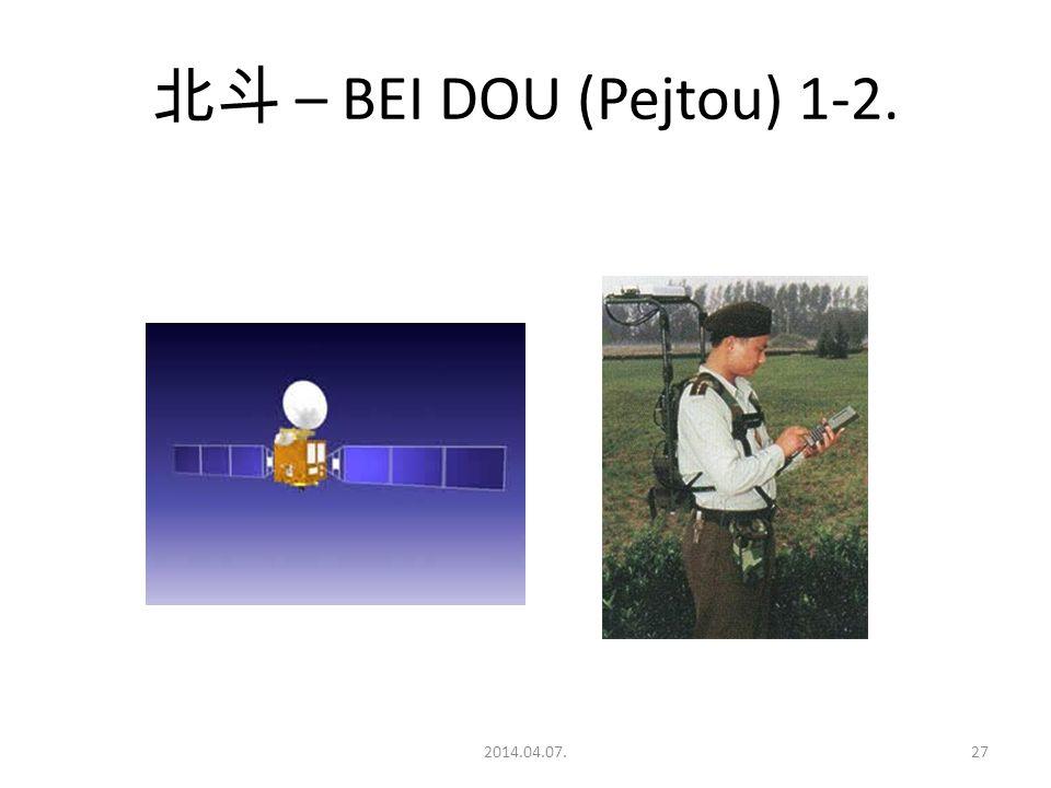 2014.04.07.27 北斗 – BEI DOU (Pejtou) 1-2.