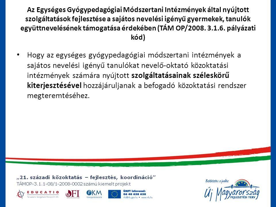 Az Egységes Gyógypedagógiai Módszertani Intézmények által nyújtott szolgáltatások fejlesztése a sajátos nevelési igényű gyermekek, tanulók együttnevelésének támogatása érdekében (TÁM OP/2008.