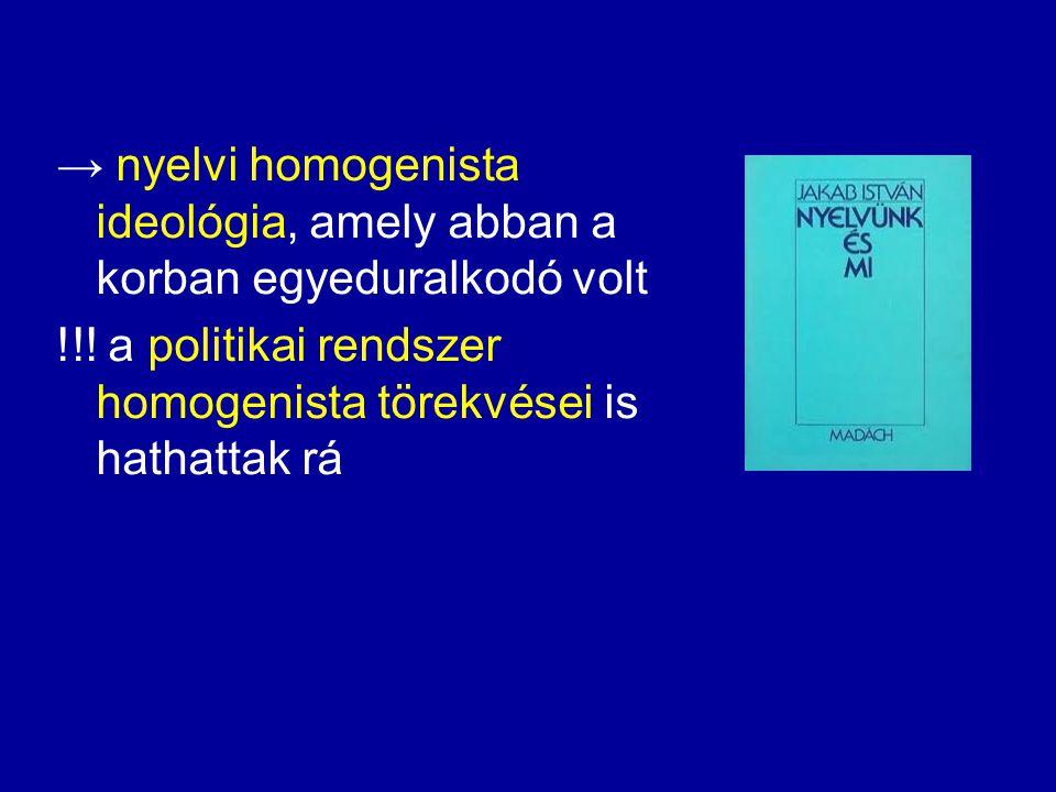 """Nyelvművelői megközelítés – """"nyelvhelyesség és a ht-szavak: a határon túli magyarok nyelvhasználatában nincs olyan fogalom, amelyet ne lehetne """"magyarul (értsd: magyarországi magyar nyelven) kifejezni, ezért a sajátos határon túli magyar szavak használata még a nyelvhasználat alacsonyabb szintjén, a mindennapi beszélt nyelvben sem indokolt, az írásbeliség magasabb szintjein pedig szóba sem jöhet"""