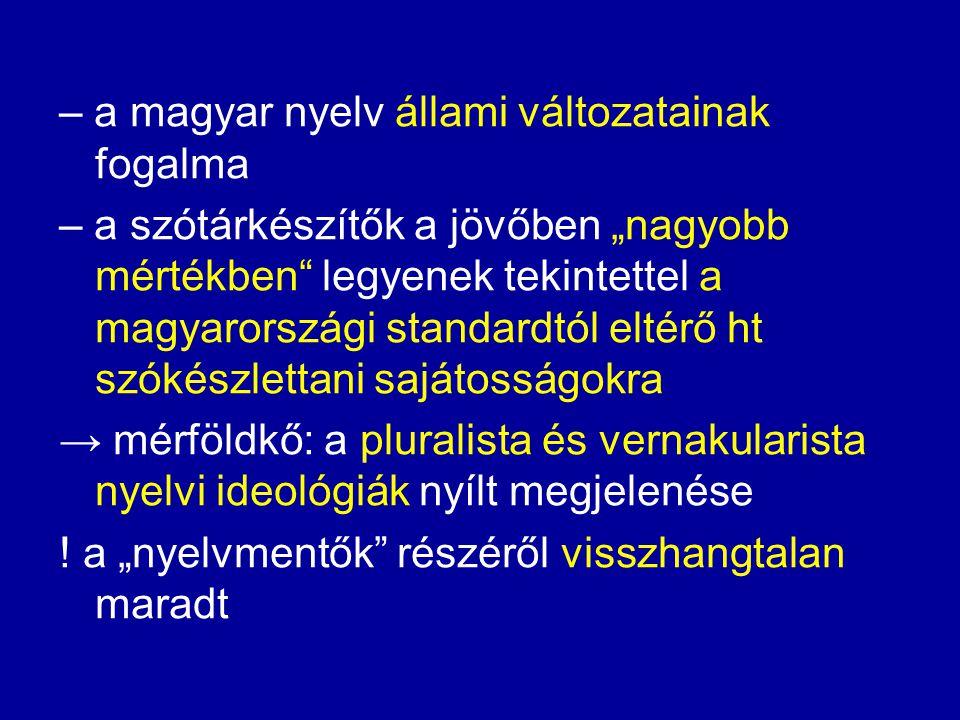 Szombathely 1983 – 4. nemzetközi magyar nyelvész- kongresszus – Pete István 1988.