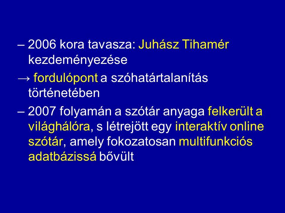 Ht-online (2007—)
