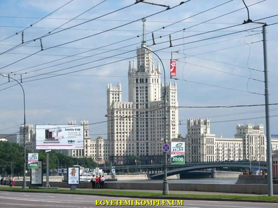 Novogyevicsijszkij Kolostor és Temető. A kolostor ún. Moszkvai barokk stílusban épült. A szomszédos temetőben számos orosz nagyság (író, zeneszerző, k