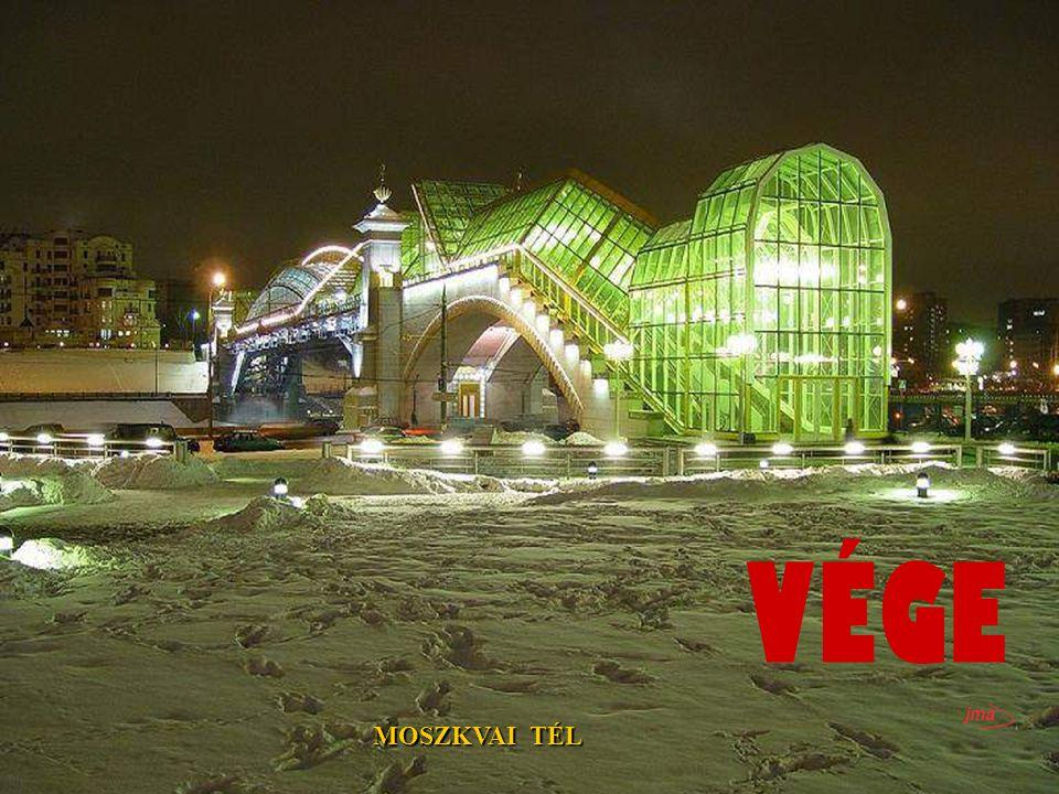 A volt Nemzetgazdaság Eredményei nevű kiállítás bejárata. Később az Összorosz Kiállítási Centrum nevet kapta.