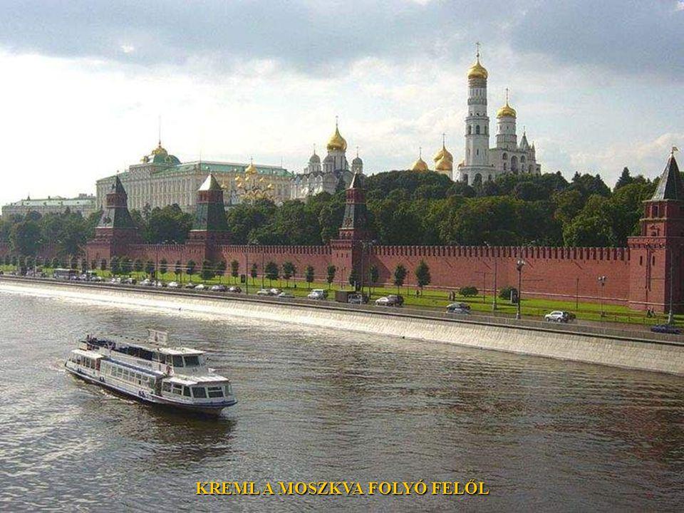 GUM MOSKVA – Oroszország és a világ egyik legnagyobb üzleti komplexuma.