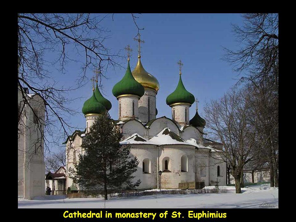 Kremlin cathedrals