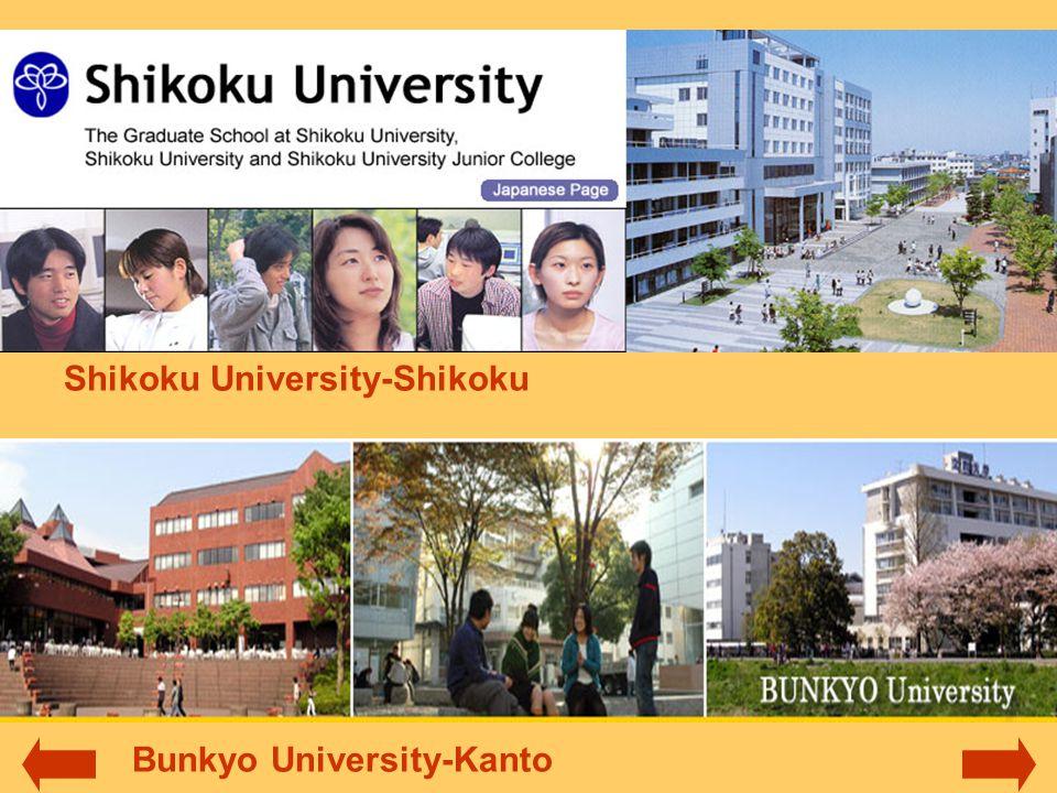 Shikoku University-Shikoku Bunkyo University-Kanto
