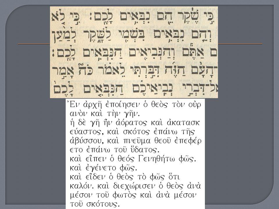 """ Dániel 5,25: """"mené mené tekél ú-parszin  Máté 27,46: """"éli, éli, lamá sabaktáni  Márk 5,41: """"Talitha kúmi!  Márk 7,34: """"Effata"""