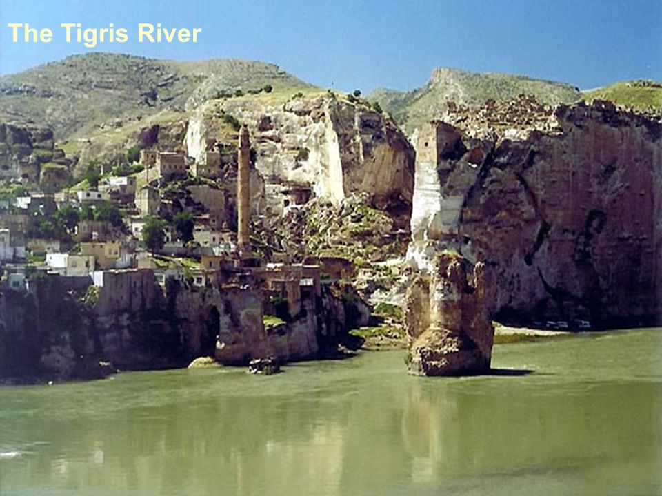 נהר חידקל The Euphrates River