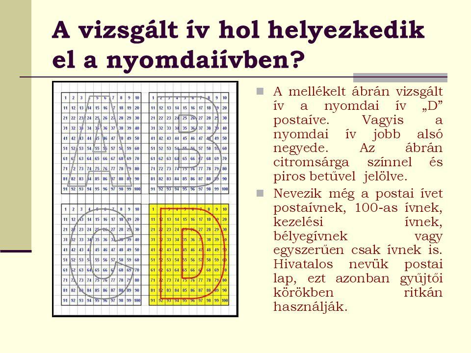 """A vizsgált ív hol helyezkedik el a nyomdaiívben? A mellékelt ábrán vizsgált ív a nyomdai ív """"D"""" postaíve. Vagyis a nyomdai ív jobb alsó negyede. Az áb"""