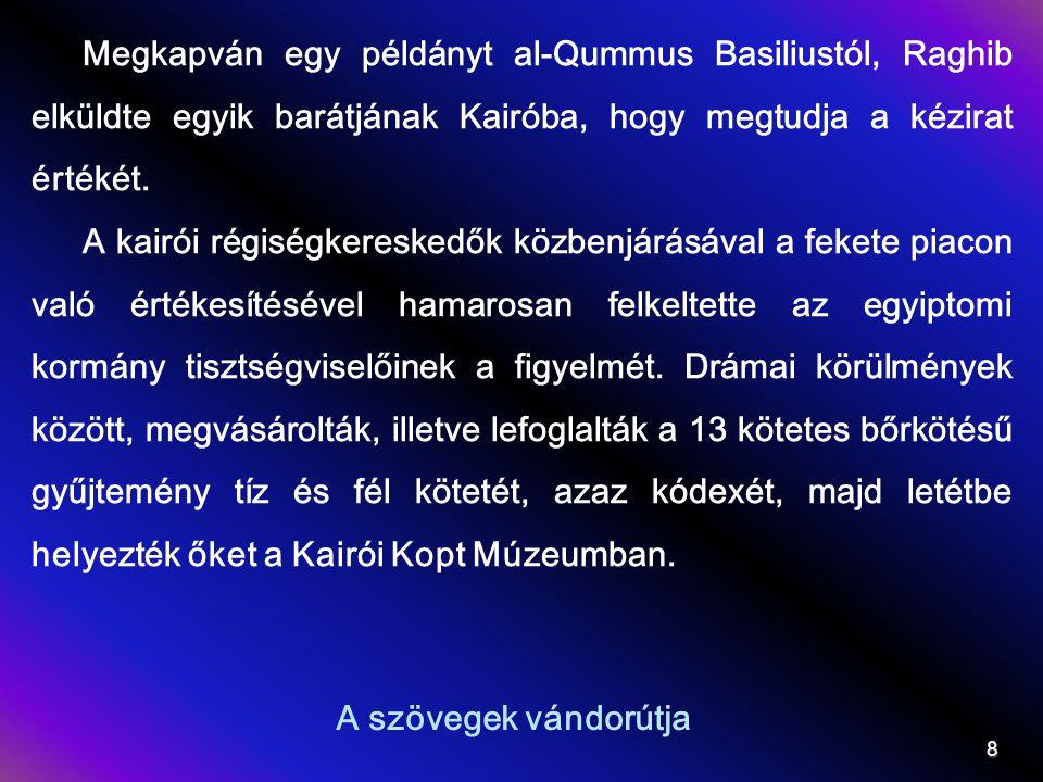"""Az esszénus-dogma A Qumrán-Esszénus dogma kialakulását annak tudhatjuk be, hogy viszonylagosan jó magyarázatot adott néhány újonnan felfedezett dokumentumra, többek között korábban teljesen ismeretlen szövegekre is, melyek irodalmi stílusa eltért az eddig ismertektől, tehát egyfajta """"szektás hangot képviseltek a judaizmuson belül."""