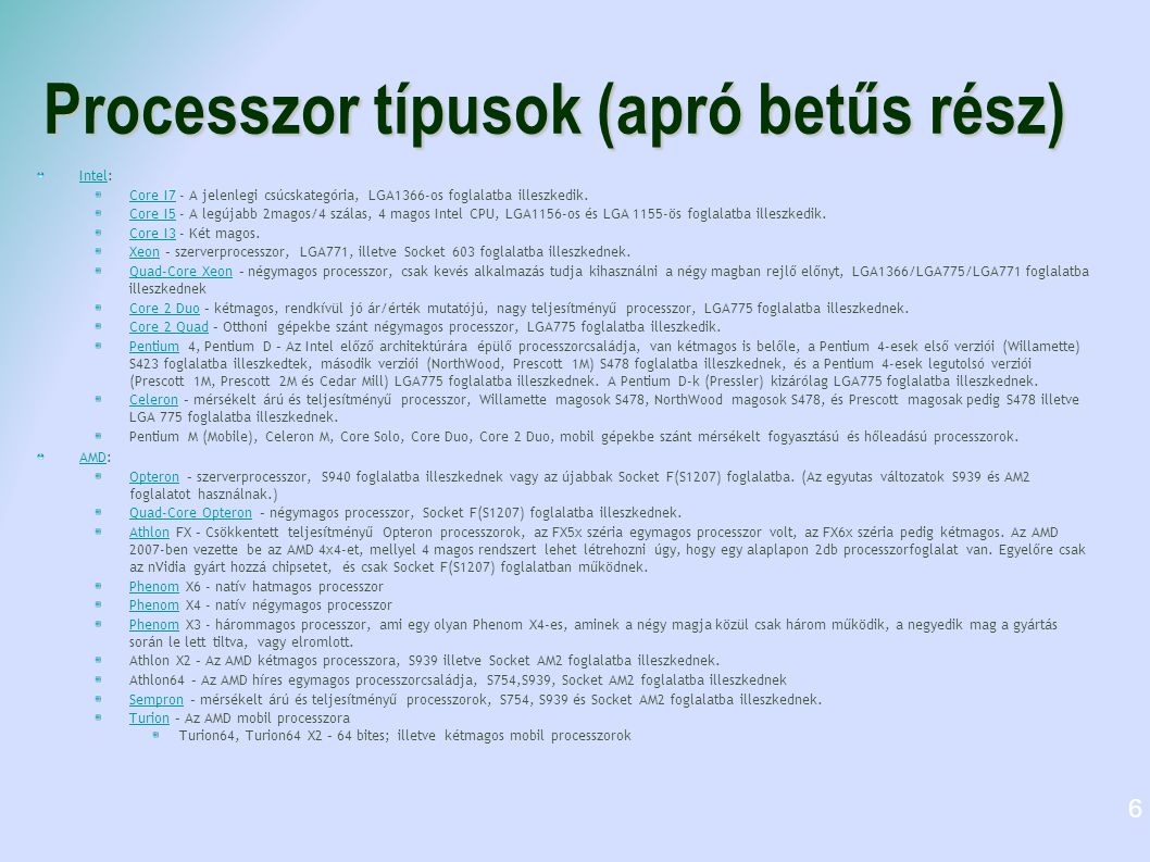 CPU 7