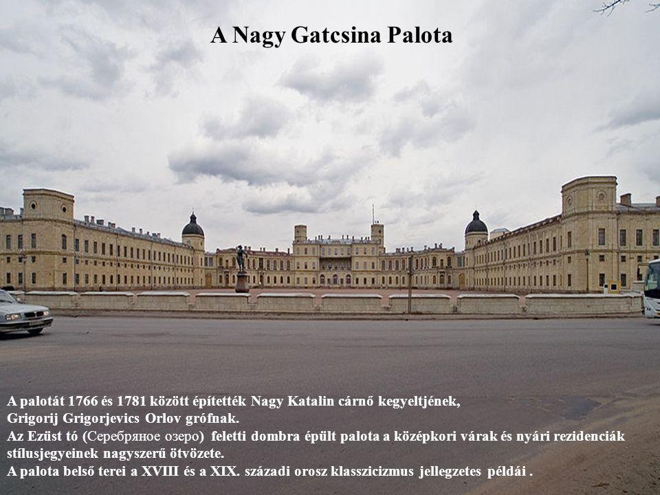 Aranykapu Vlagyimir városában 1158 és 1164 között épült.