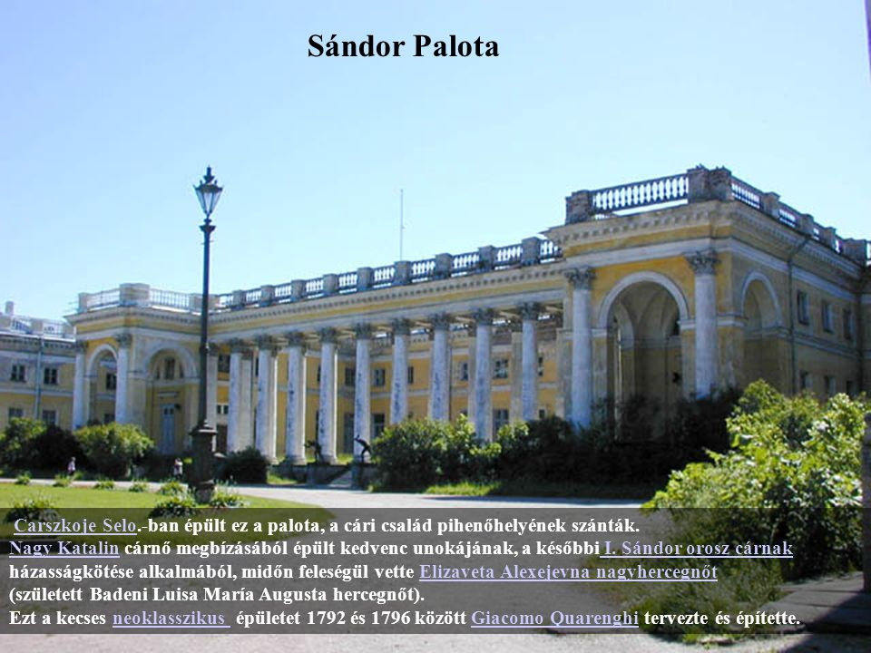 Nagy Katalin Palota Az épület eredetileg egy kisebb palota volt.