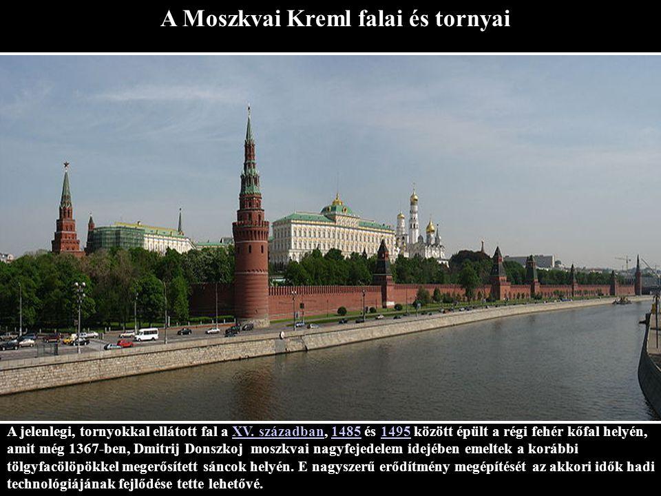 Pavlovszk Palota 17771777 -ben Nagy Katalin cárnő fiának a későbbi I.