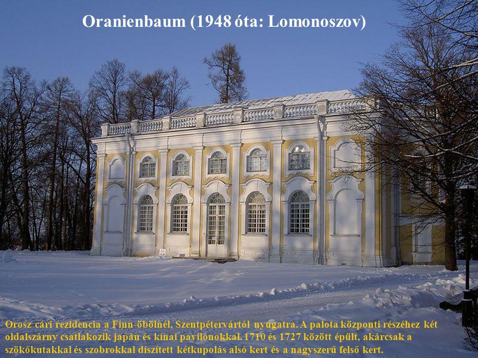 A Szuzdáli Kreml A Kremlről említést tevő első írásos emlék szerint a Szudáli Kreml 1024-ben épült.