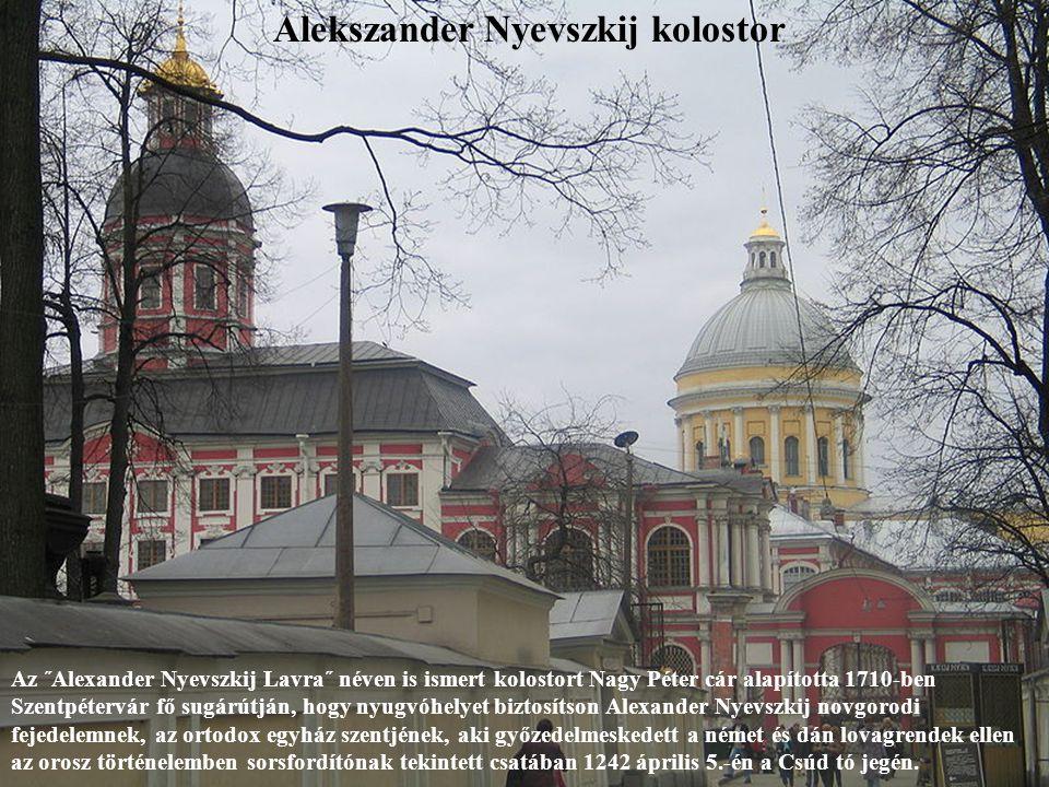 Oranienbaum (1948 óta: Lomonoszov) Orosz cári rezidencia a Finn-öbölnél, Szentpétervártól nyugatra.
