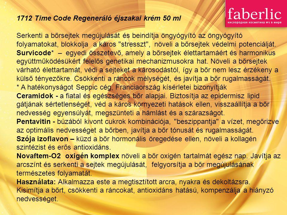 1712 Time Code Regeneráló éjszakai krém 50 ml Serkenti a bőrsejtek megújulását és beindítja öngyógyító az öngyógyító folyamatokat, blokkolja a káros