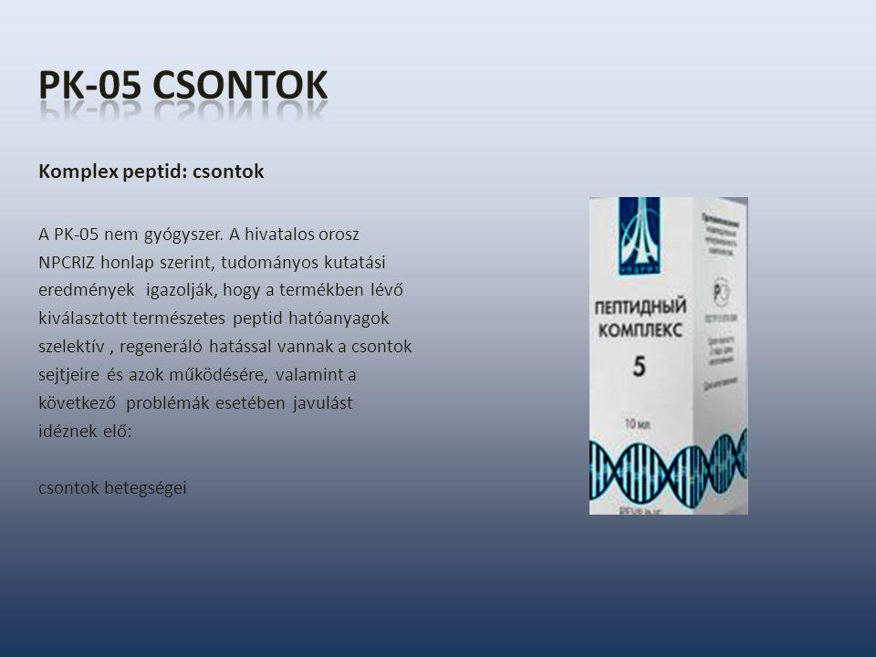 Komplex peptid: csontok A PK-05 nem gyógyszer. A hivatalos orosz NPCRIZ honlap szerint, tudományos kutatási eredmények igazolják, hogy a termékben lév