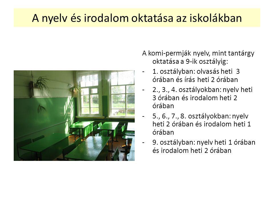 A nyelv és irodalom oktatása az iskolákban A komi-permják nyelv, mint tantárgy oktatása a 9-ik osztályig: -1.