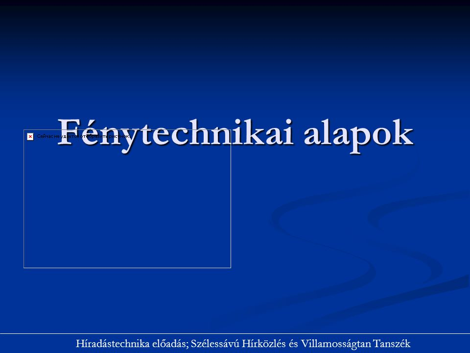 Fénytechnikai alapok Híradástechnika előadás; Szélessávú Hírközlés és Villamosságtan Tanszék