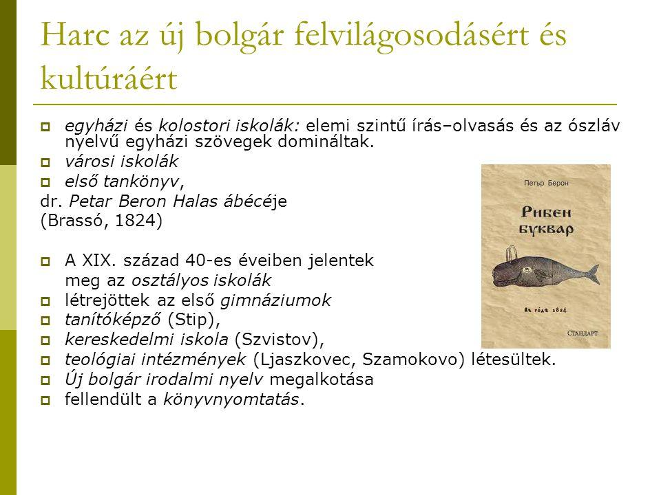 Harc az új bolgár felvilágosodásért és kultúráért  egyházi és kolostori iskolák: elemi szintű írás–olvasás és az ószláv nyelvű egyházi szövegek domin