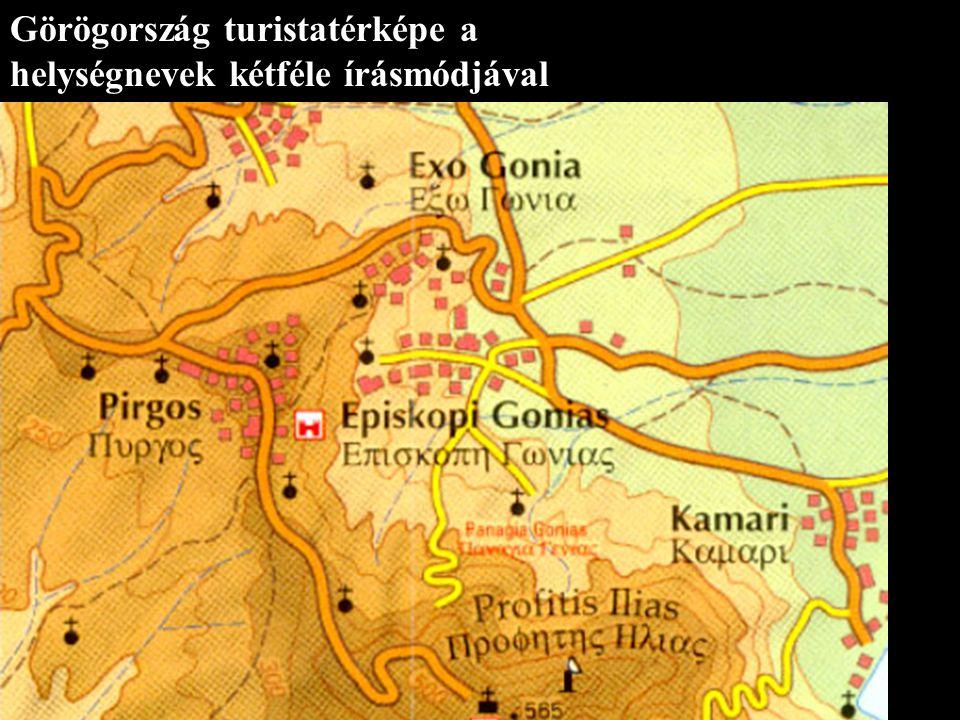 Görögország turistatérképe a helységnevek kétféle írásmódjával