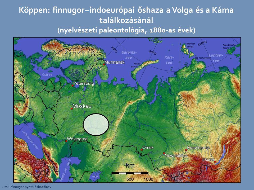 A nyelvészeti paleontológia a rokon nyelvek közös eredetű növény- és állatneveit használja fel az őshaza területének meghatározására.