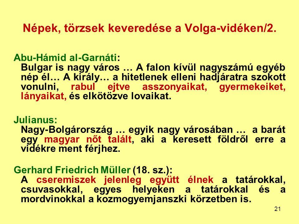 Népek, törzsek keveredése a Volga-vidéken/2. Abu-Hámid al-Garnáti: Bulgar is nagy város … A falon kívül nagyszámú egyéb nép él… A király… a hitetlenek