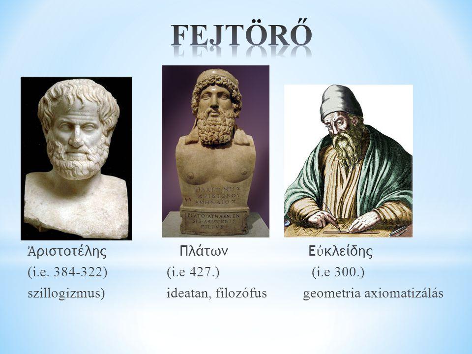 Ἀ ριστοτέλης ΠλάτωνΕ ὐ κλείδης (i.e.