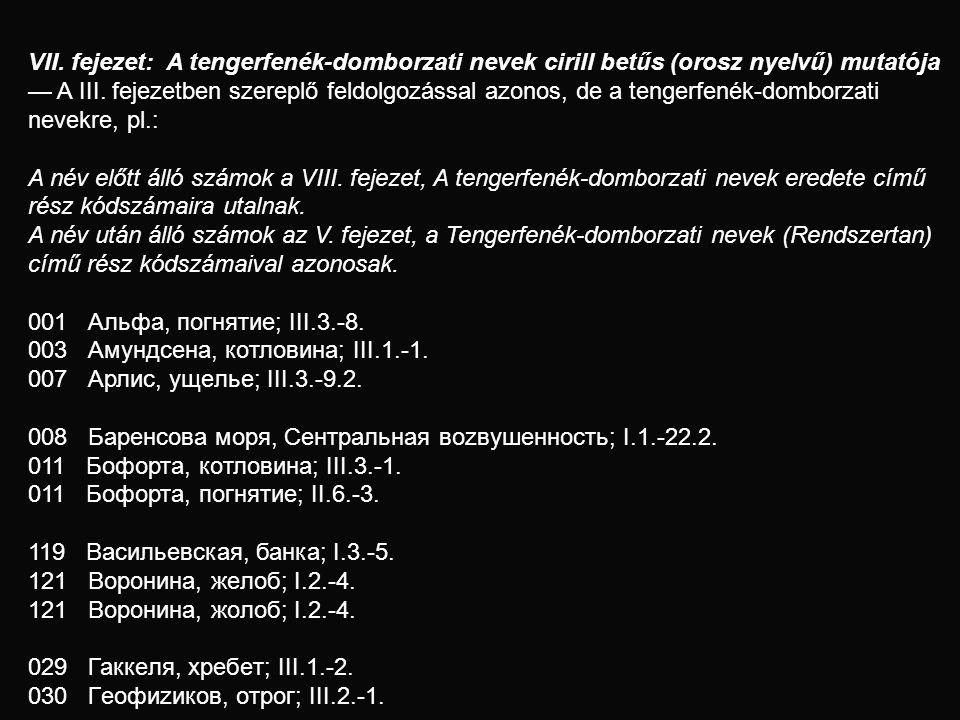 VII. fejezet: A tengerfenék-domborzati nevek cirill betűs (orosz nyelvű) mutatója — A III. fejezetben szereplő feldolgozással azonos, de a tengerfenék